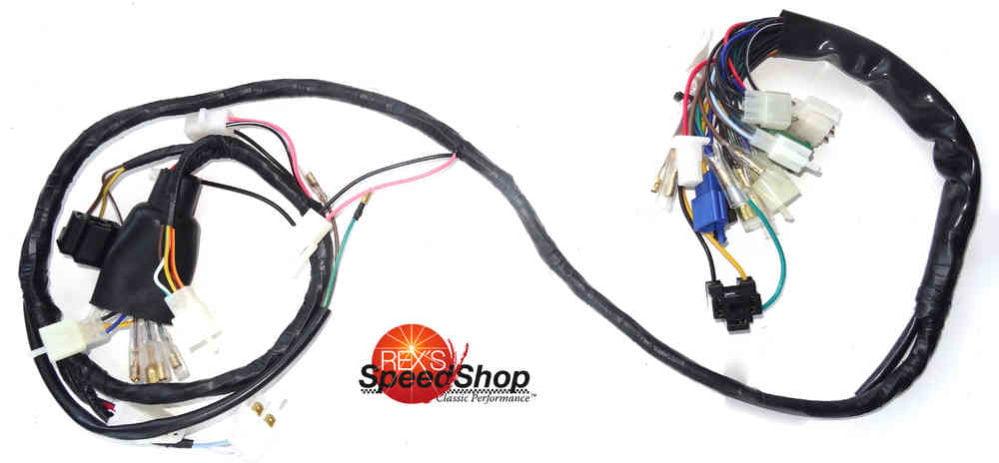 sr500 wiring loom usa canda australia rex s speed shop rh rexs speedshop com car wiring looms australia classic wiring looms australia